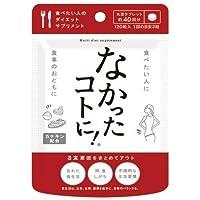 なかったコトに! Calorie Buster Japanese Herbal Diet Weight Loss Supplement Pills for Women...