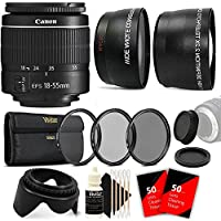 Canon EF-S 18-55mm III f3.5-5.6 Camera Lens with Fisheye and Telephoto Lens Attachments, Tulip Lens Hood, Replacement Camera Front and Rear Lens Caps for Canon Digital Camera