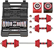 Adjustable Weights Dumbbells Barbell Set Anti-Slip Metal Handle 3-in-1 Cast Iron Free Weights Dumbbells Set wi