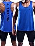 Neleus Men's 3 Pack Dry Fit Athletic Muscle