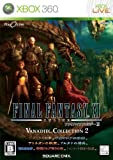 Final Fantasy XI: Vana'diel Collection 2 [Japan Import]