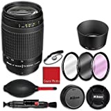 Nikon AF Zoom-NIKKOR 70-300mm f/4-5.6G Lens with HB-26 Bayonet hood, 3 piece filter kit (UV, CPL, FLD), Rubber air dust blower, Lens cleaning pen