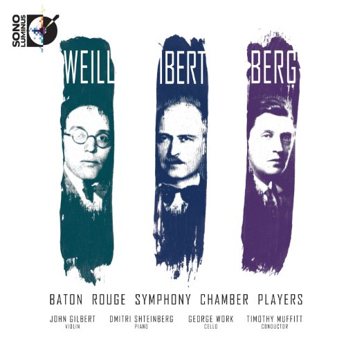 Baton Rouge Symphony Chamber Players - Weill & Ibert & Berg (With CD, 2PC)