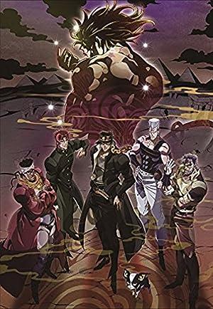 ジョジョの奇妙な冒険 DVD