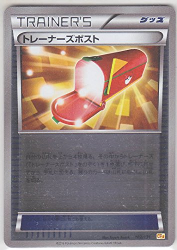 Best trainers mail holo