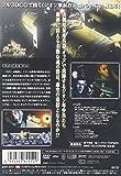 Mobile Suits Gundam MS IGLOO APOCALYPSE 0079 koubou no touge wo koero vol.2 (DVD)
