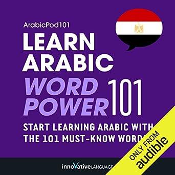 Amazon com: Learn Arabic - Word Power 101: Absolute Beginner Arabic