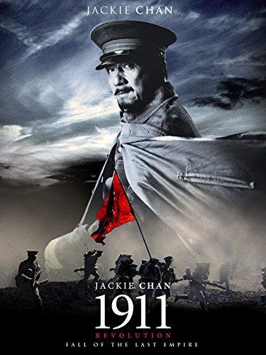 1911 (English Subtitled)