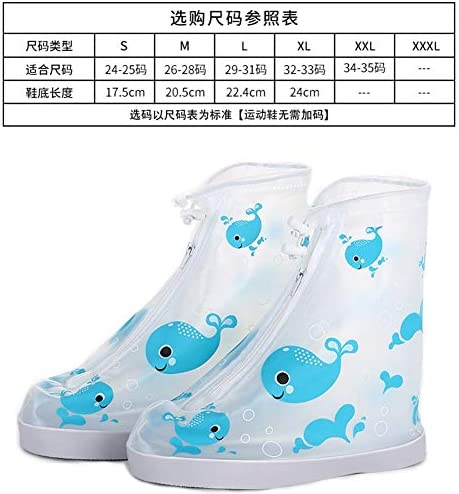 新しい子供の防水靴は、親子の実用的なレインブーツセット学生幼稚園学校レインブーツをカバー (Color : White B, Size : L)
