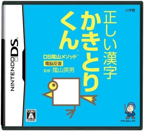 Kageyama Method - Dennou Hanpuku: Tadashii Kanji Kaki to Rikun [Japan Import]