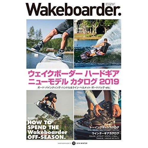 Wakeboarder. 表紙画像