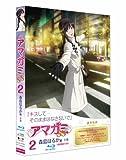 Amagami SS 2. Haruka Morishima Part 2 [Limited Edition] [Blu-ray]