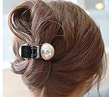 Cuhair(tm) 1pcs Pearl Women Kid Girl Hair Clip Pin Claw Barrettes Accessories by cuhair