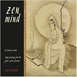 zen mind 2008 calendar zenga paintings from the gitter yelen collection