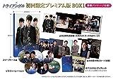[DVD]トライアングル <初回限定プレミアム版>ブルーレイBOX1 [Blu-ray]