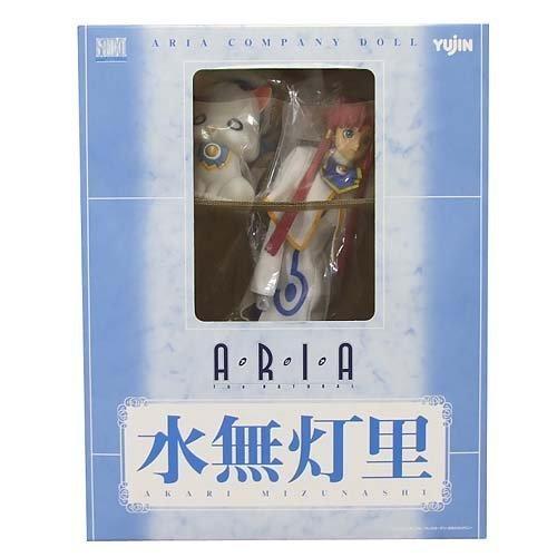 SRDXD ARIA   Aria Mizunashi Akarisato