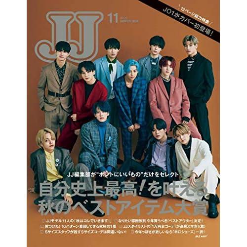 JJ 2020年11月号 表紙画像