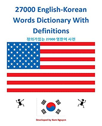 27000 English-Korean Words Dictionary With Definitions (English ...