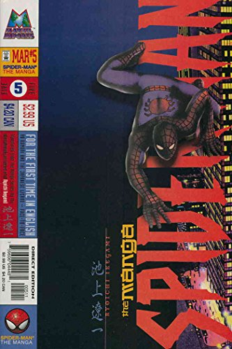 Spider-Man: The Manga #5 VF/NM ; Marvel comic book