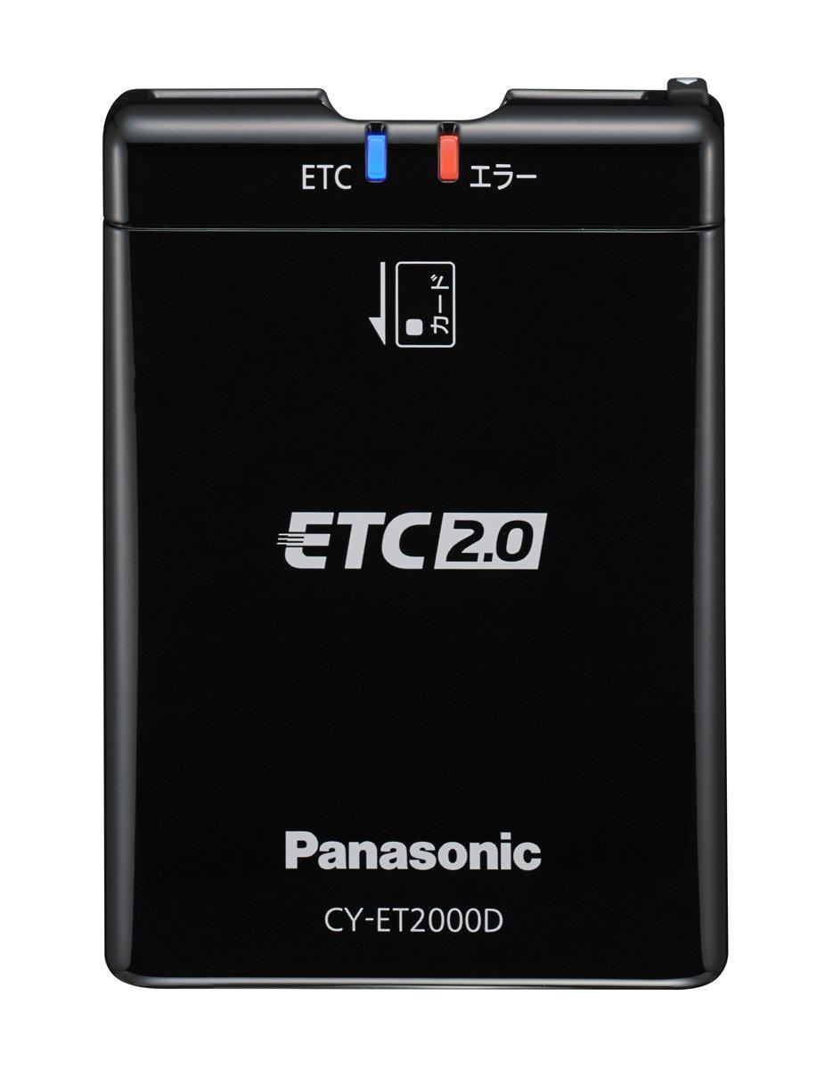 パナソニック(Panasonic)  ETC2.0 (DSRC) 車載器 【ナビ連動型】 CY-ET2000D B017W54BK0