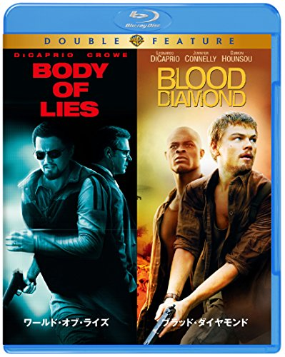 Body Of Lies/Blood Diamond Blu-ray (first time limited production/2 Piece Value Pack)