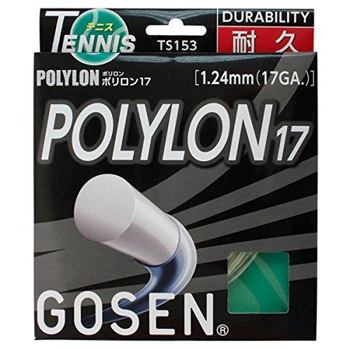 GOSEN TS153NA:SET Polylon Tennis Strings 17g 1.24mm Natural