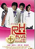 Japanese Tv Series: RH Plus