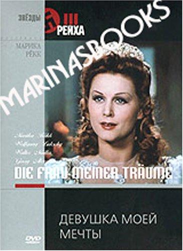 The girl of my dream / Die Frau meiner (Die My Dreams)