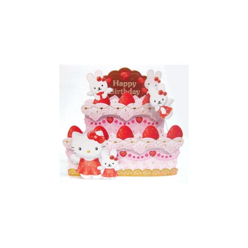 Pop up 3d Decorative Greeting Card   Hello Kitty Birthday Cake