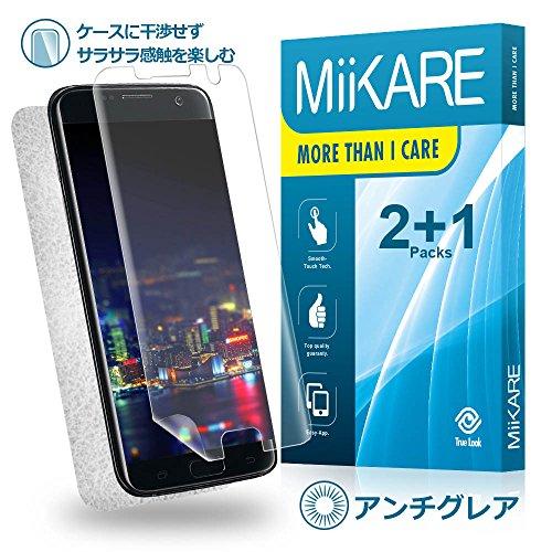 Galaxy S7 edge 用 アンチグレアフィルム「新版」MiiKARE「貼り直しができる ケースに干渉せず ゲームをもっと楽しく」気泡0 Galaxy S7 edge フィルム フレックスタイプ 強い粘着力 Galaxy S7 edge 保護フィルム 緩衝衝撃 指紋防止【アンチグレア表面2枚+指紋防止背面1枚】(Galaxy S7 edge, アンチグレア)