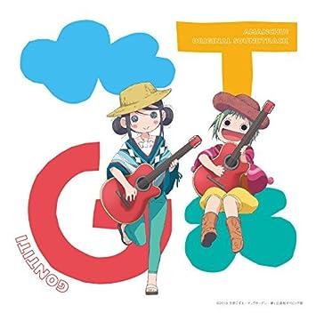 51i0ck-I1OL - Amanchu! Original Soundtrack [25/25][320Kb/s][Mega] - Música [Descarga]