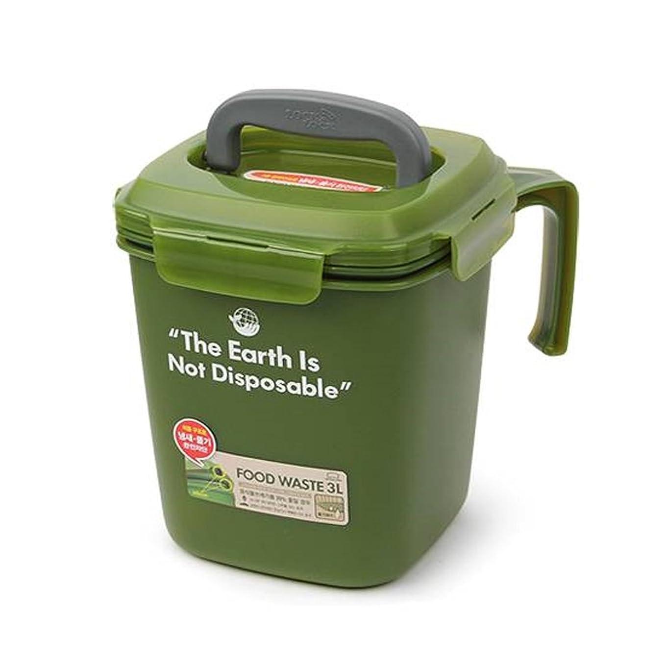 ぐるぐる煩わしい途方もない家庭用生ごみ処理機 バイオ式 肥料 ル?カエル 基本セット(本体+チップ材10L) 本体カラー:オレンジ