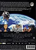 Space Brothers (DVD Region ALL Japanese Only) ***No English Import from Asia Cartoon Animation Kid Family