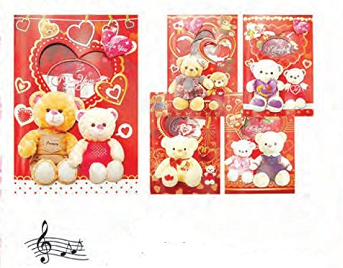 Valentine's Day Musical Greeting Cards Teddy Bear and Hearts Design Wholesale Bulk, Set of 24