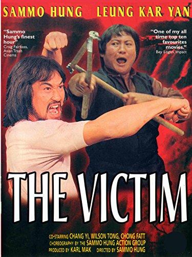 VHS : The Victim