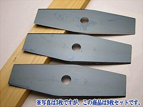 刈払刃 草刈用 2枚刃 外径305 3枚3組 合計9枚 草刈り用 替え刃 プロペラ刃 二枚刃 B010P707H8