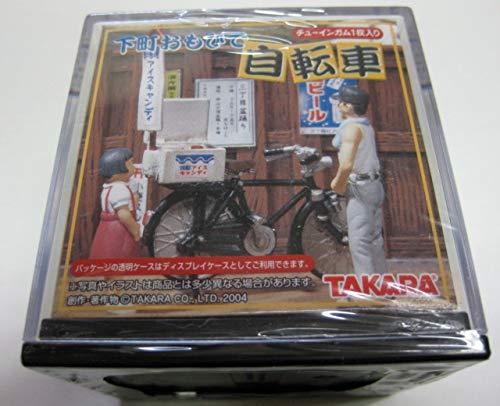 タカラ 下町おもひで 自転車 1BOX(10個入り) B07M69WSPC