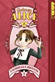 Gakuen Alice Volume 1 (v. 1)
