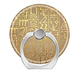 360°Rotation Grip Mobile Phone Finger Ring Holder for All Smartphone and Tablets with Car Mount Stand Gold Egyptian Hieroglyphics
