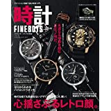 FINEBOYS 時計 サムネイル