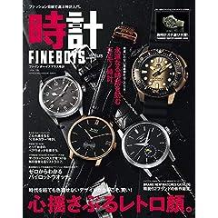 FINEBOYS 時計 表紙画像