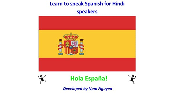 Make friends and practice with real Spanish speakers