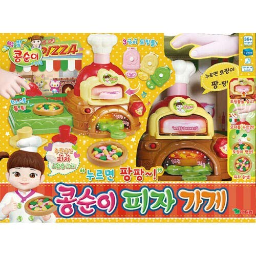 Youngtoys Kongsuni Kongsuni's Pizza Shop おもちゃ [並行輸入品]   B07P41RJ2K