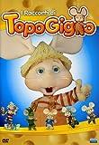 topo gigio - i racconti cofanetto (7 dvd) box set dvd Italian Import