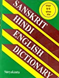 Sanskrit-Hindi-English Dictionary, Suryakanta, 8125006478