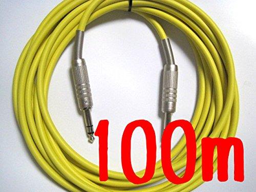 【当社オリジナル】【複数購入で割引】 SPC100-Y (CANARE) ステレオフォン-ステレオフォン 100m 黄/イエロー   B07C9JZQMM
