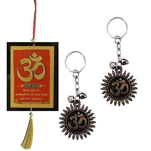 - Divya Mantra Sri Om Aum Hindu Symbol Talisman Gift Pendant Amulet Decor Good Luck Charm Protection Interior Wall Hanging Living Room/Decoration Showpiece & Set of 2 Keychains for Bike/Car/Home