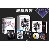 PS4 e-STORE専売 ディシディア ファイナルファンタジー NT アルティメット ボックス 新品未開封