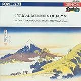 Lyrical Melodies of Japan by Andras Andorjaan and Ayako Shinozaki