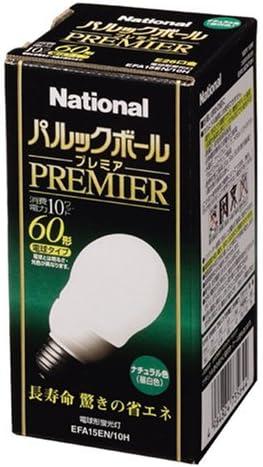 パナソニック 60形 口金直径26mm 電球形蛍光灯 パルックボール プレミア ナチュラル色 昼白色 EFA15EN/10H